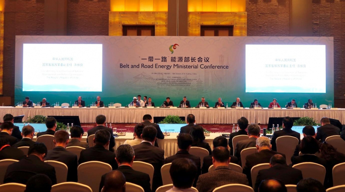 Azerbaijan signs Belt and Road Energy Partnership Declaration in China