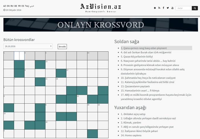 Azərbaycanda ilk dəfə: AzVision oxucuları üçün onlayn krossvordlar