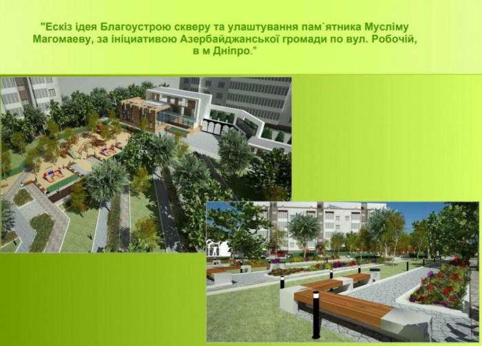 Müslüm Maqomayev adına Park və Mədəniyyət Mərkəzi tikiləcək