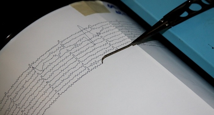 Magnitude 5.3 earthquake strikes Croatia