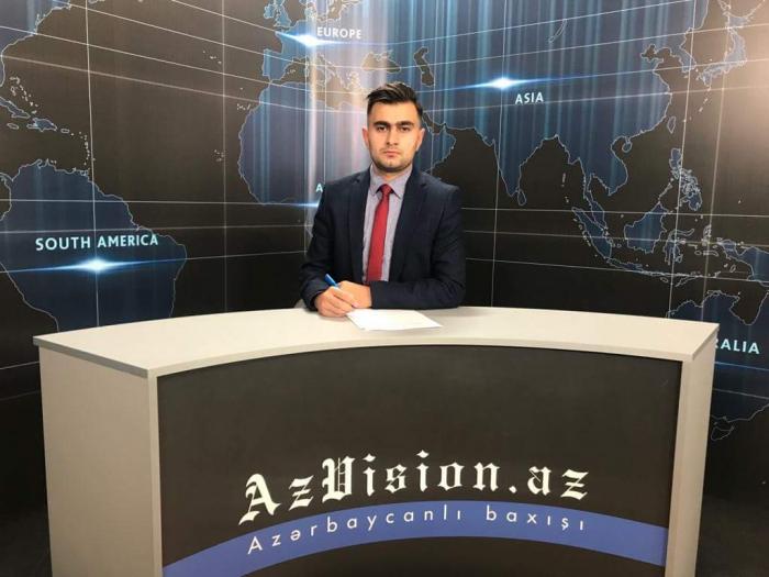 أخبارالفيديو باللغة الالمانية لAzVision.az -فيديو17.10.2018