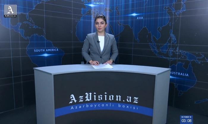 AzVision TV publica nueva edición de noticias en inglés para el 18 de octubre-Video