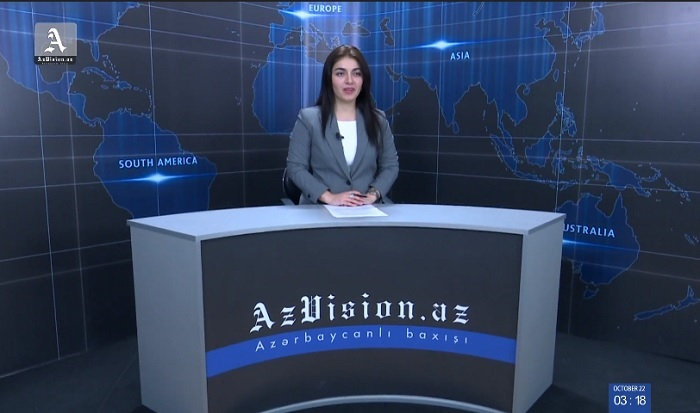 AzVision News: İngiliscə günün əsas xəbərləri (22 oktyabr) - VİDEO