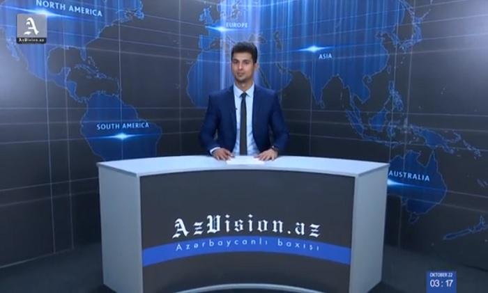 AzVision Nachrichten: Alman dilində günün əsas xəbərləri (22 oktyabr) - VİDEO