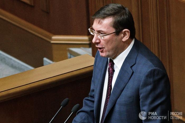 Ukraynanın baş prokuroru istefa verdi