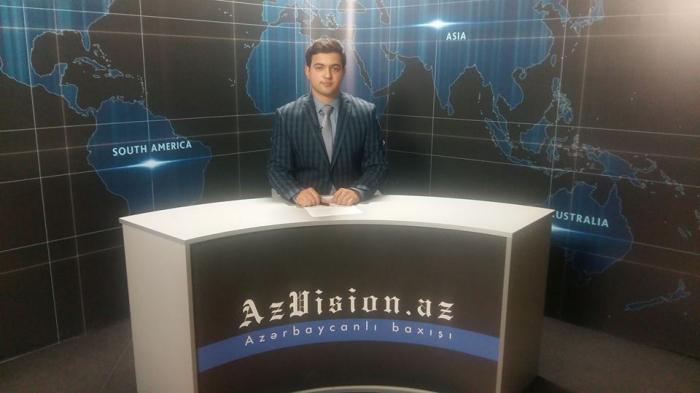 AzVision TV:Die wichtigsten Videonachrichten des Tages aufDeutsch(06. November)-VIDEO