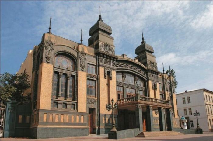 Opera və Balet Teatrının noyabr afışası