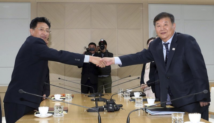 Koreas to inform IOC of intent to co-host 2032 Games