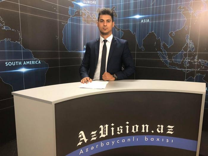 AzVision TV:Die wichtigsten Videonachrichten des Tages aufDeutsch(5. November)-VIDEO