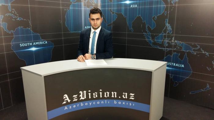 AzVision TV:Die wichtigsten Videonachrichten des Tages aufDeutsch(12. November)-VIDEO