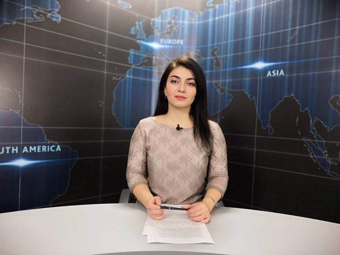 AzVision News: İngiliscə günün əsas xəbərləri (16 Noyabr) - VİDEO