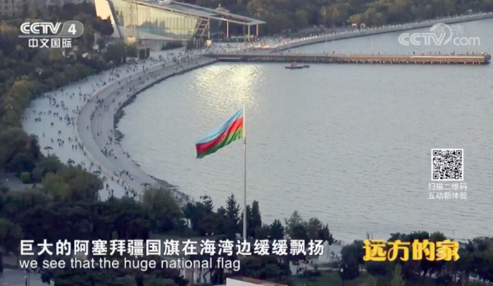 Chinese CCTV channel airs programs on Azerbaijan