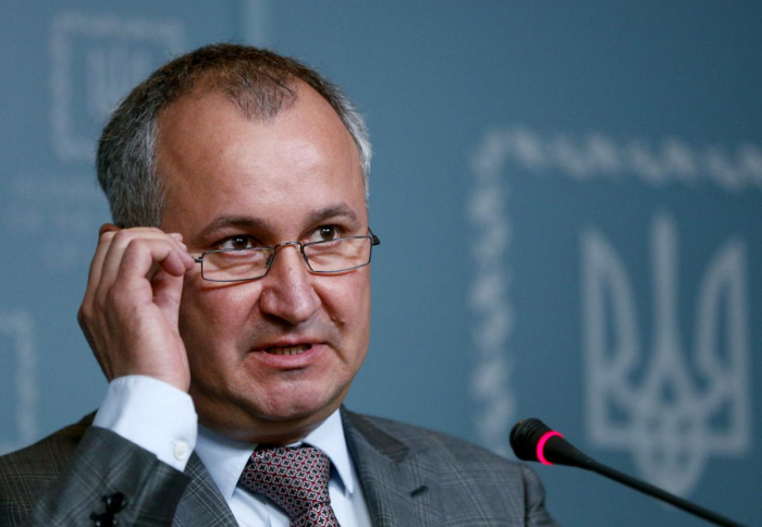 Ukraine says counterintelligence officer wounded in Sunday