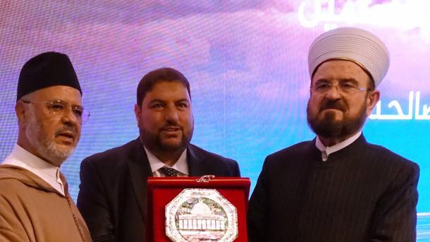 البيان الختامي لاجتماع الاتحاد العالمي لعلماء المسلمين