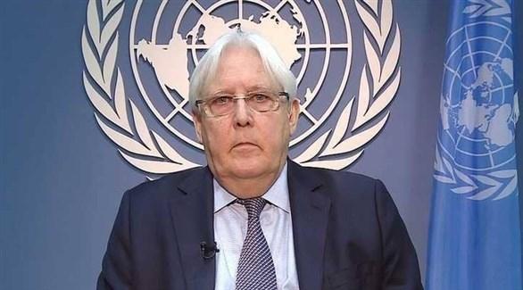 غريفيث: لا يُمكن تحديد موعد لمشاورات السلام اليمنية