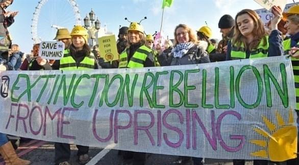 متظاهرون يحتجون في لندن على تعاطي حكومتهم مع التغير المناخي