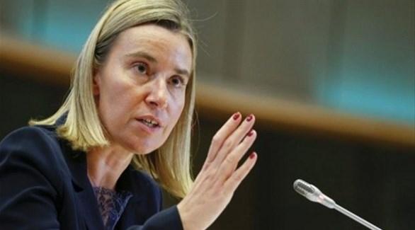 """الاتحاد الأوروبي: إلغاء """"معاهدة القوات النووية"""" من شأنه تهديد أمننا"""