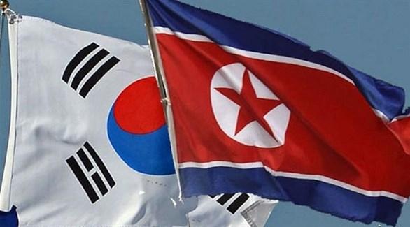 بيونغ يانغ تفجر 10 مواقع حدودية للتقارب مع كوريا الجنوبية