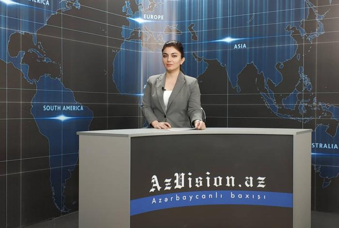 أخبار الفيديو باللغة الإنجليزية لAzVision.az -فيديو
