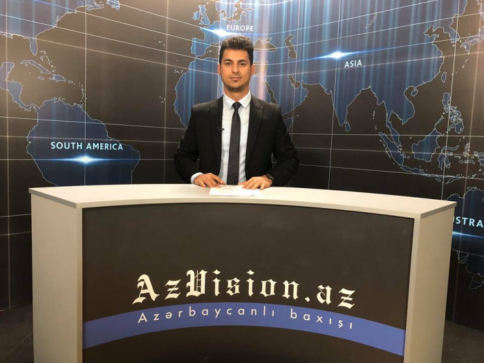 AzVision TV releases new edition of news in German for November 22 -VIDEO