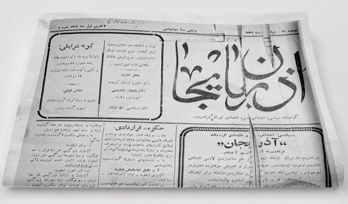 100 il əvvəlki reportaj: Cümhuriyyətin tanınması necə bayram edilmişdi - TARİXİ ARAŞDIRMA