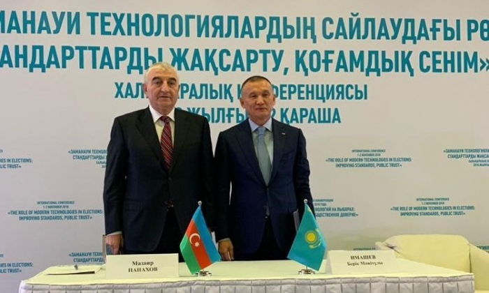 MSK-lar arasında memorandum imzalanıb - FOTOLAR