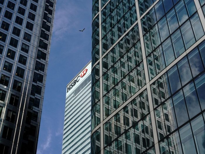 Des comptes de clients de HSBC piratés aux États-Unis