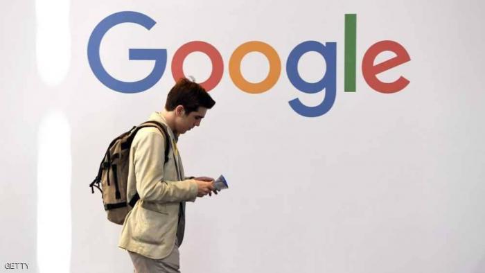 استجابة لمطالب محتجين.. غوغل تغير سياساتها بشأن التحرش