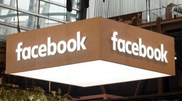 """""""فيس بوك"""" تحذف 14 مليون محتوى يدعم داعش منذ بداية العام"""