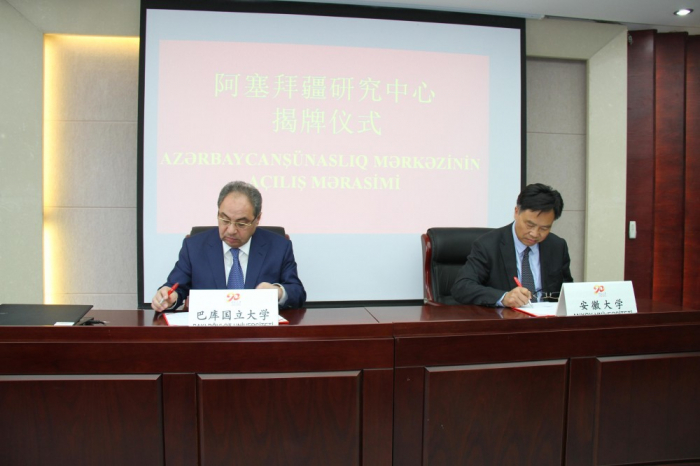 Azerbaijani Culture Center opens in Chinese city of Hefei