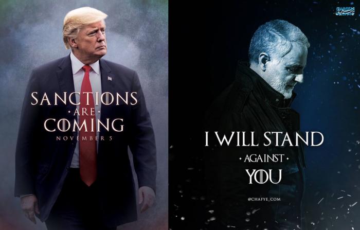 """Trampla İran generalı arasında """"Taxt-tac oyunları"""""""