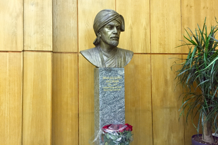 Bust of Nasimi unveiled at Moscow State Institute of International Relations
