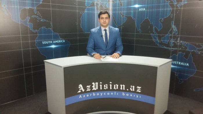 AzVision TV releases new edition of news in German for November 13-VIDEO