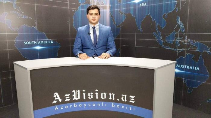 أخبار الفيديو باللغة الالمانية لAzVision.az -فيديو - 08.11.2018