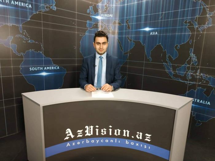 أخبار الفيديو باللغة الالمانية لAzVision.az -فيديو - 20.11.2018