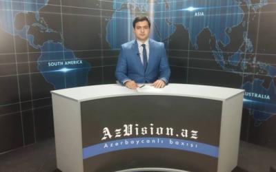 أخبار الفيديو باللغة الالمانية لAzVision.az -فيديو