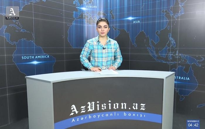 AzVision English:Résumé de la journée du 6 décembre -VIDEO