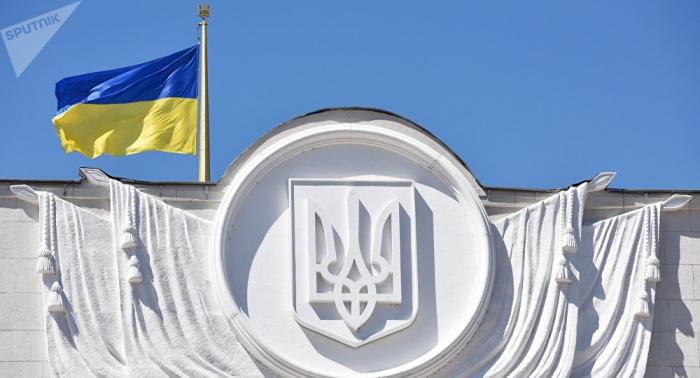 El Parlamento de Ucrania muestra un mapa del país sin Crimea