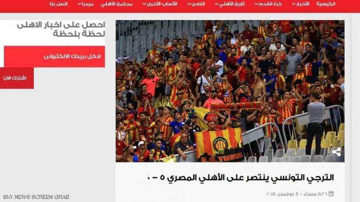 هكذا فاز الترجي التونسي على الأهلي المصري 5- 0