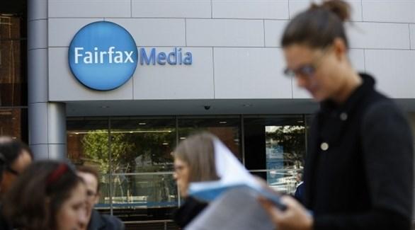 استراليا تشهد ولادة أكبر كيان إعلامي