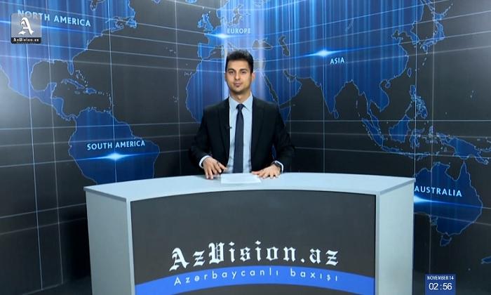 AzVision Nachrichten: Alman dilində günün əsas xəbərləri (19 Noyabr) - VİDEO