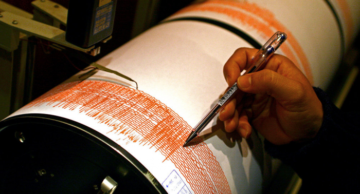 6.2 magnitude earthquake strikes South of Rabaul, Papua New Guinea - USGS