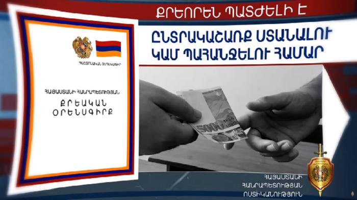 Ermənistan polisi seçicilərin telefonlarını dinləyəcək
