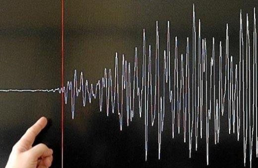 5.1-magnitude earthquake strikes off Japan