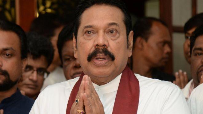 Rajapaksa: Sri Lanka