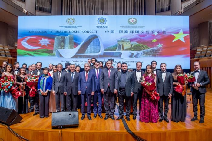 Pekində Azərbaycan-Çin dostluq konserti keçirilib - FOTOLAR
