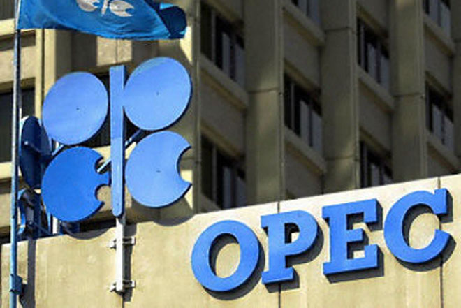 Azerbaijan to cut oil production from 2019 as part of OPEC+ deal