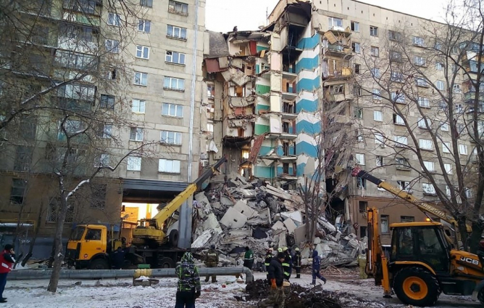 Gas explosion in Russia