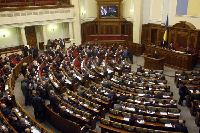 Ali Rada Rusiya ilə dostluq müqaviləsini dayandırır
