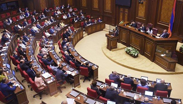 Ermənistan parlamenti ilk iclasını gələn il keçirəcək